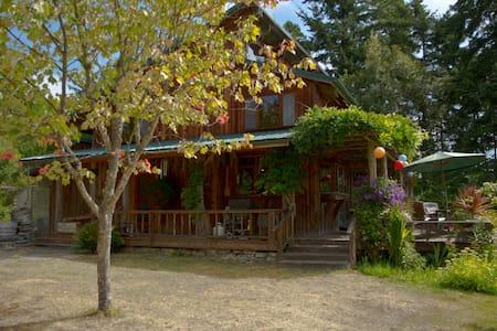 Hummel House 1 An Island Experience - Ház