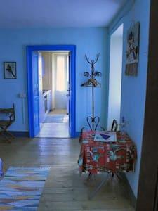 Appartamento sulle colline biellesi - Apartment