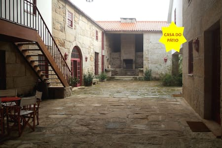 Eco Country Cottage T1 at Dão wine region - Appartement