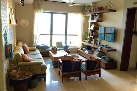Centrally located, chic 1 BHK with stunning views - Mumbai - Apartment