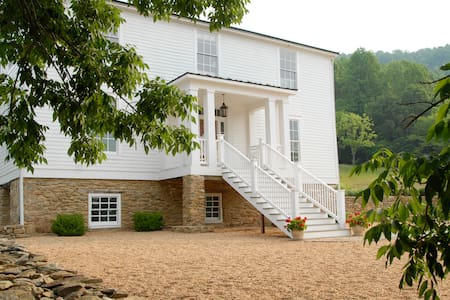 Mount Welby - Entire Private Estate