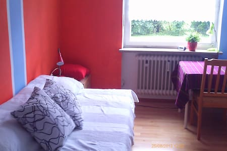 QUIET ROOM - VIEW GARDEN - Apartament