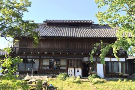 自然を感じる日本家屋 - Takasaki - Haus