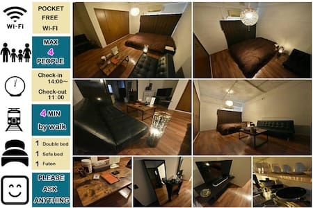 Center of Osaka! The room in a convenient place! - Wohnung