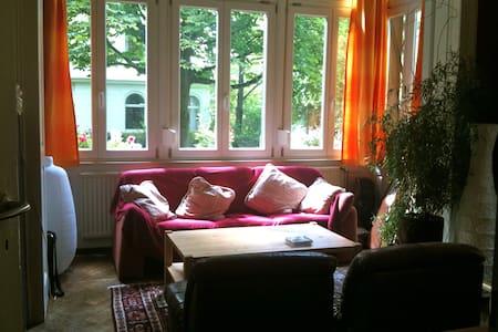 nice room in beautiful area  - Freiburg - Apartment