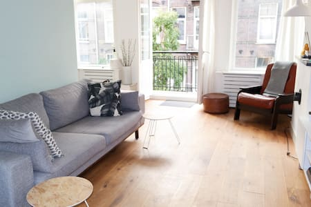 Cosy & Hip Appartment in Oud-West - Amsterdam - Apartment