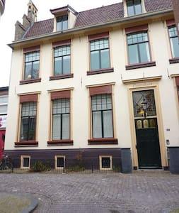 Monumentale apartment in centre! - Apartamento