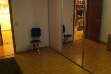 Perfectly situated small room - Hambourg