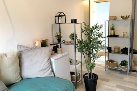 Studio étudiant calme et tendance - Apartment
