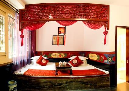 PINGYAO HOTEL  Deluxe Room - Jinzhong
