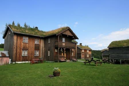 Øveregga Fjellgård - Lägenhet