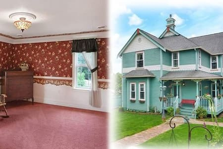 "Modern Victorian - ""Red"" room - Bremerton"