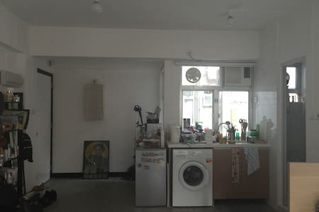 Quiet and bright studio to rent - Hong Kong - Apartment