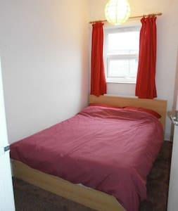 Cheap double room in Sheffield - Sheffield - Bed & Breakfast