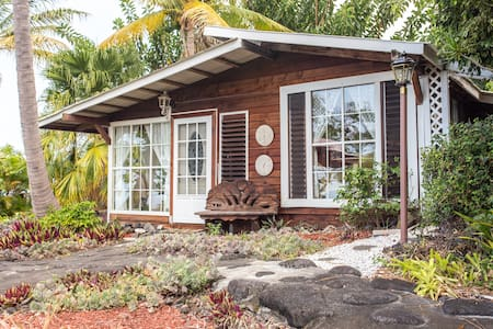 Private cottage in rural South Kona - 단독주택