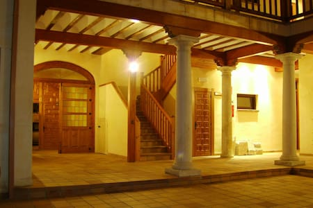 Attic on the historic center of Alcalá - Apartment