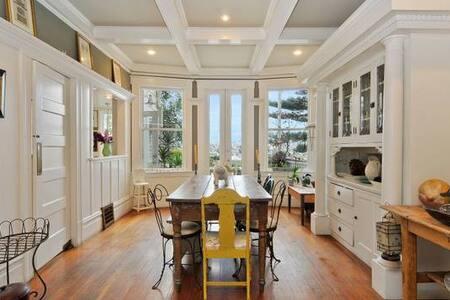 Stunning Home on Liberty St w Views - San Francisco - House