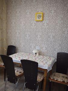 Сдам уютную квартиру на берегу моря - Donskoye - Apartment