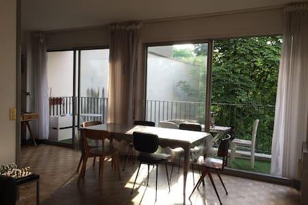 Great love nest in St Germain des Prés garden view - Apartament