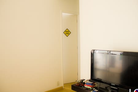 Quarto espaçoso pertinho do Maracanã - Tijuca - Apartment