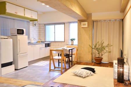 Ct'l Osaka, Namba/Umeda/Kobe/Nara/KIX, easy access - ennoujiku - Lejlighed