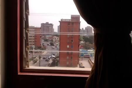 Habitación independiente excelente ubicación - Appartement