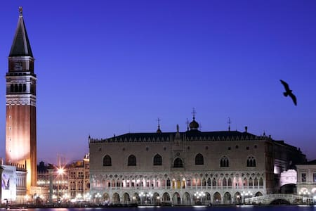 Beauty of art, 25 min from Venice - Maison