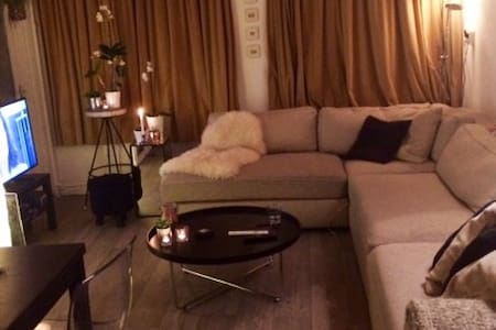Cozy apartment in the west of Amsterdam! - Amsterdam - Apartment
