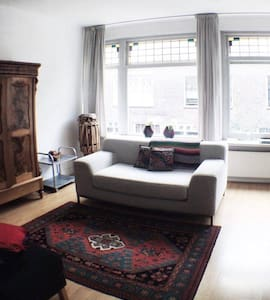 Cute apartment near the center of Rotterdam - Rotterdam - Condominium