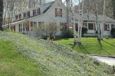 Charming private rooms - Killington - Mendon - Talo