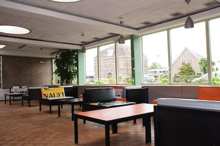 2 person room, bathroom and balcony Leiden - Hazerswoude-Rijndijk