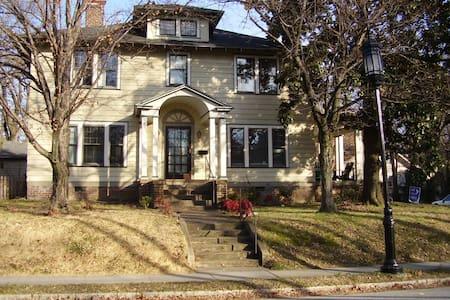 Charming Historic Home near UNCG #2 - Greensboro - House