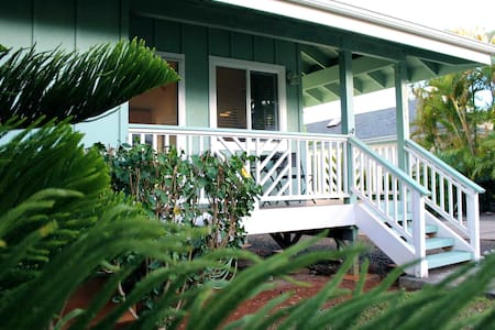 Tropical Hawaiian Cottage on Kauai