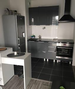 F2 cosy - Dammartin-en-Goële - Apartment