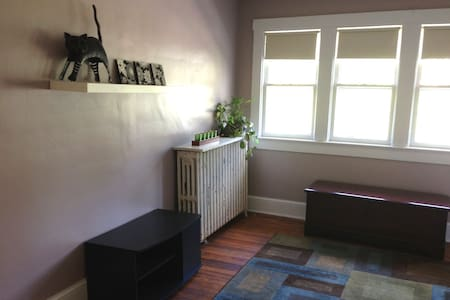 Awesome Location-Location-Location! - Takoma Park - Apartment
