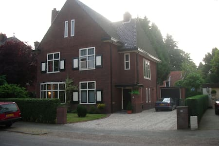 HilversHome Bed and Breakfast - Hilversum