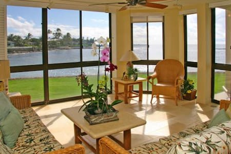 Wow! Best Oceanfront Location Condo - Poipu