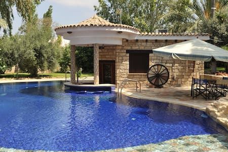DEMICHANNA 3BEDROOM VILLA - Anarita
