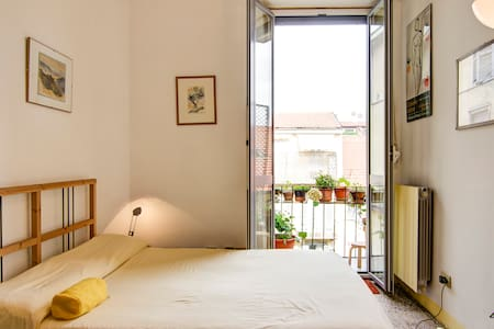 small appartment Fiera Milano City - Lejlighed