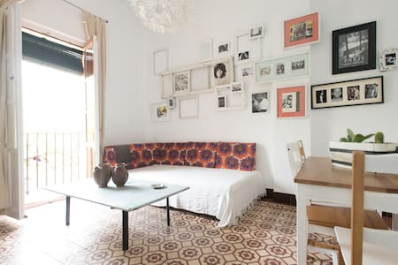 Sevillanas alternative room - Seville - Apartment