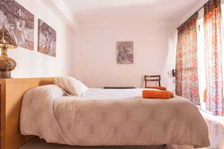 Triana doble a 10mnt d la catedral - Apartament
