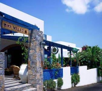 Mika Villas Apartment for 3 - Chersonisos - Bed & Breakfast