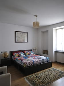 A due passi dal lago e dal centro - Como - Bed & Breakfast