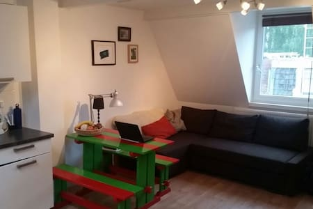 Cosy appartment 10 mins from center - Appartement
