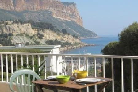 BEAUTIFULL FLAT SEA VIEW,PARKING - Cassis