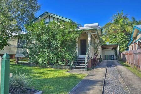 263 Ballina Road Lismore NSW Aust - Ev