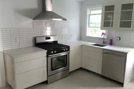 2BR Apartment Davis Square - Bike Path - Somerville - Apartment