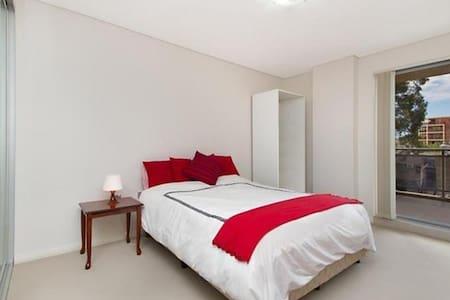 Heart of Bankstown - Appartement