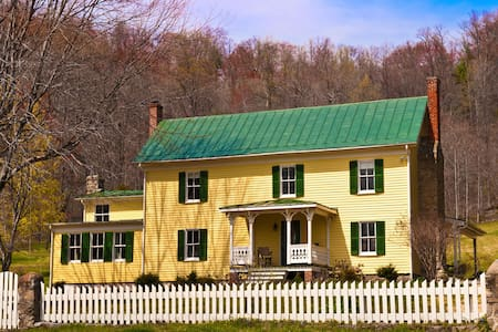 Enchanted-Historic Shenandoah Farm  - Madison