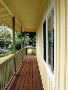 1BR Plantation Cottage on the hill - Casa